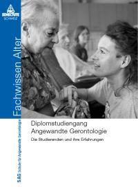 SAG-Portrait-Cover